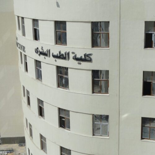 Faculty of Medecine