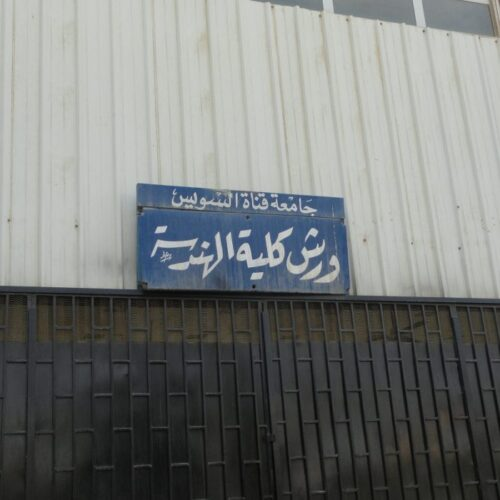 Faculty of Sceience & Information