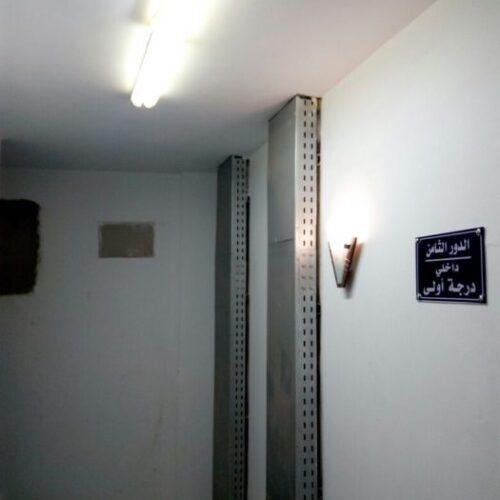 Alshefa Hospital