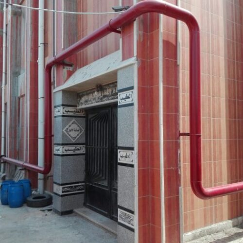 Alteep Factory